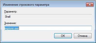 kak-vosstanovit-yarlyki-na-rabochem-stole-esli-oni-propali-windows-77.png