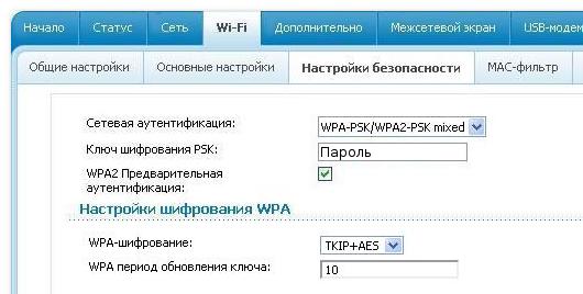 wi-fi-1.png