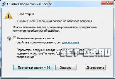 connect-error-638.jpg