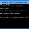 командная_строка_11.png&w=160&h=90&zc=1