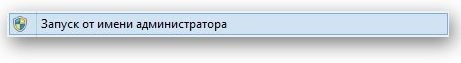 kak-sozdat-fajl-bat-4a1e8b4.jpg