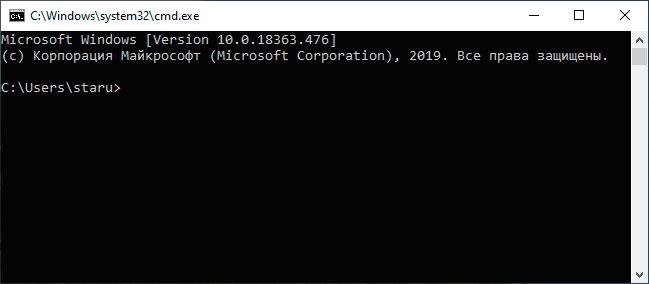 how-to-create-bat-batch-file-05.jpg