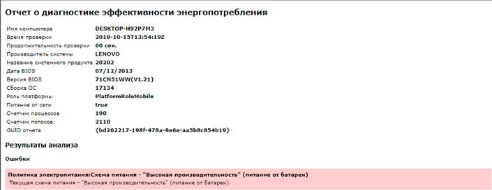 how-to-create-bat-batch-file-03.jpg