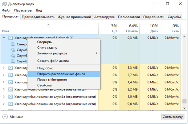 task-manager-04.png