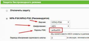 menyaem-parol-dlya-routera-300x138.jpg