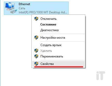 1471461402_3.jpg