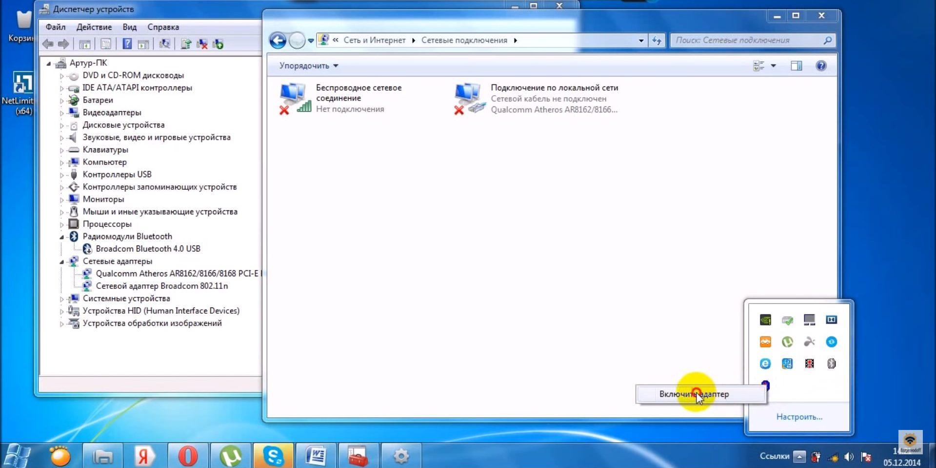 Screenshot_9_1605263496-e1605676104160.jpg