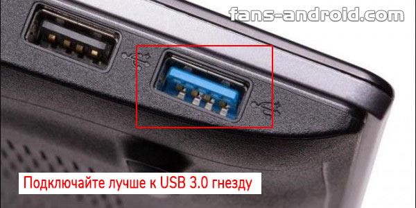 kak-podklyuchit-telefon-k-kompyuteru-1.jpg