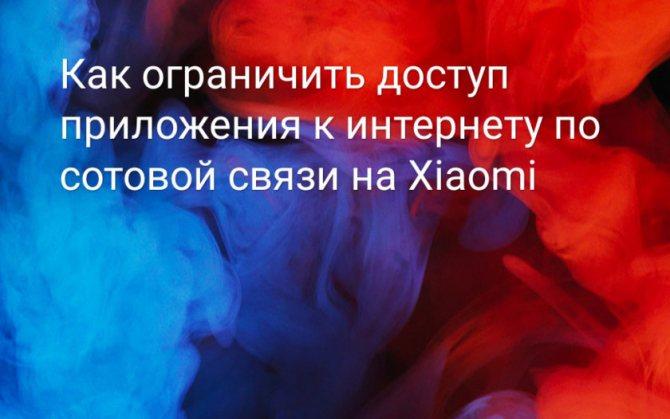 internet_sel_intro-840x525.jpg