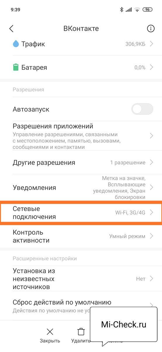 internet_sel_4.jpg