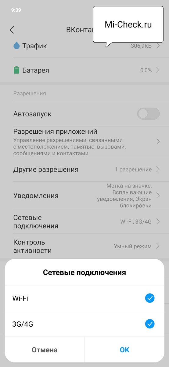 internet_sel_5.jpg