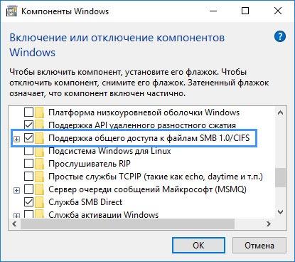 podderzhka_smb1.jpg