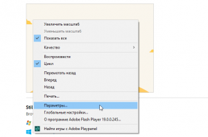 flash-player-settings-300x198.png
