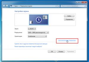 windows-7-hardware-acceleration-2-300x210.png