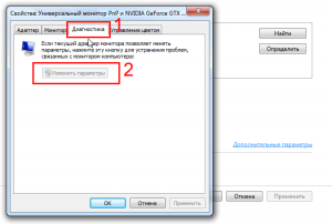 windows-7-hardware-acceleration-3-300x202.png