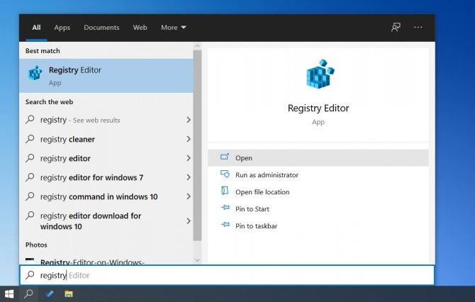 1594446635_open-registry-editor2.jpg