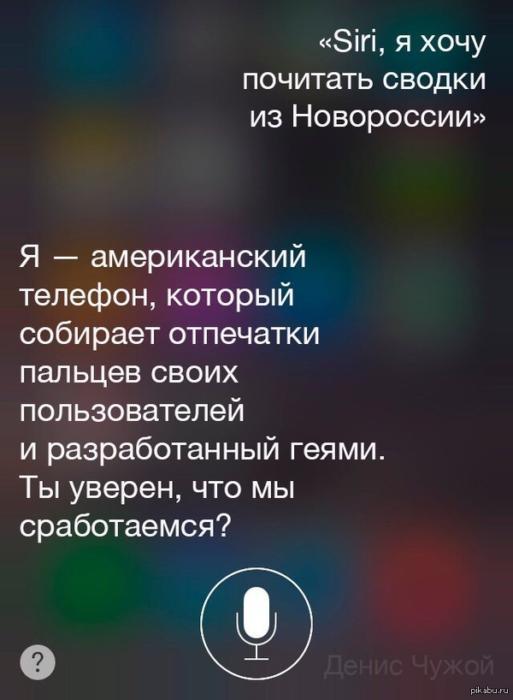 Siri-класс.jpg