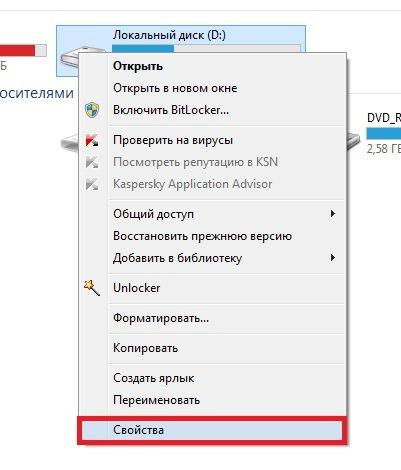 menyu-diska-d.jpg