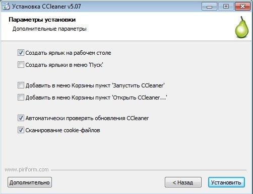 okno-ustanovki-ccleaner.jpg