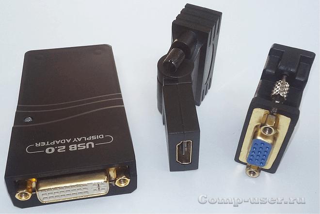 uga-165-i-dopolnitelnye-adaptery.png