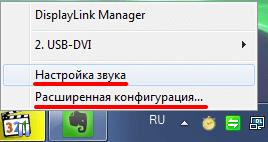 dop-nastroyki.png