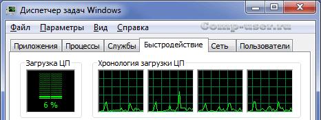 pri-proigryvanii-video-na-osnovnom-monitore.png