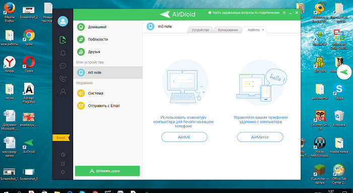 airdroid-2.png