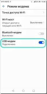 Ris.-5.-USB-modem-151x300.jpg