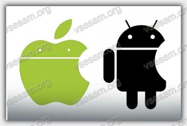 chto-vybrat-android-ili-ayfon.jpg