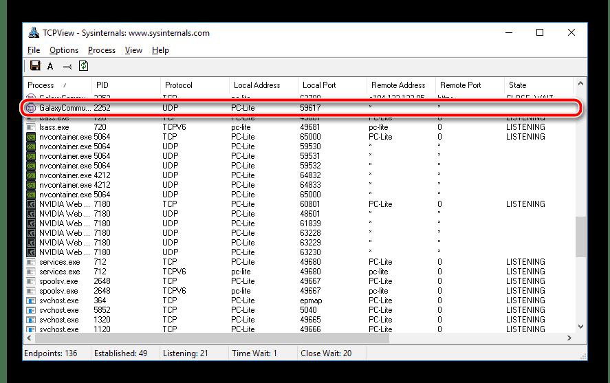 Otobrazhaemaya-informatsiya-o-portah-v-programme-TCPView.png