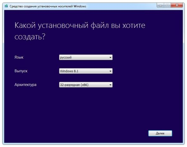 vybiraem-operacionnuyu-sistemu-ee-yazyk-versiyu-a-takzhe-arhitekturu.jpg