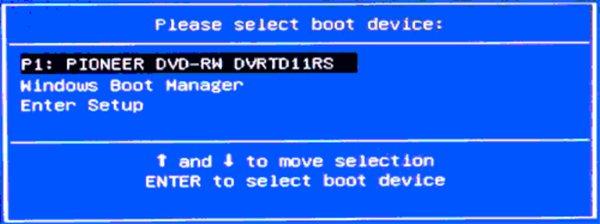 zagruzka-legacy-i-uefi-secure-boot.jpg