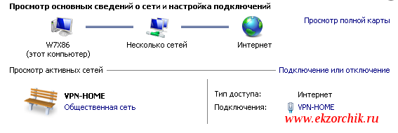 How-do-you-want-to-connect-to-your-home-network-003.png