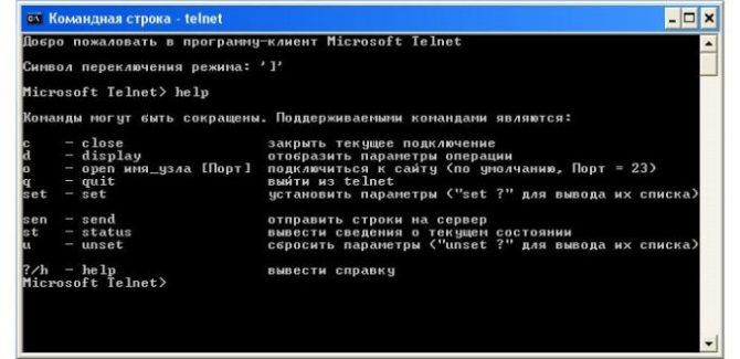 udalennaya-perezagruzka-routera2-min-680x329.jpg