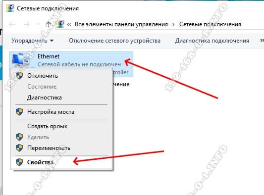 network-windows-ip-1.jpg