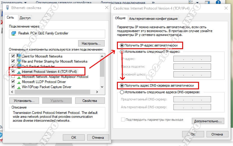 network-windows-ip-2.jpg