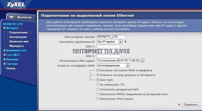 vhod-v-router-zyxel-kak-zajti-v-nastrojki-foto2.jpg