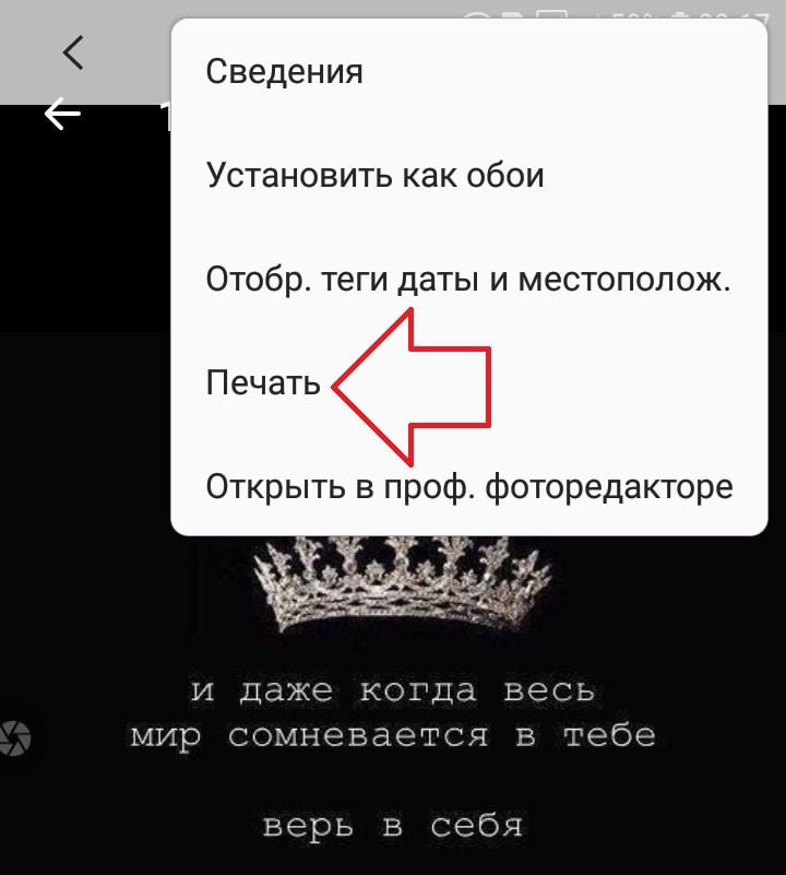 Screenshot_20190206-164827_Gallery-min.jpg