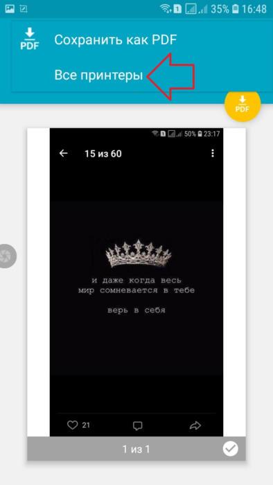 Screenshot_20190206-164851_Print-Spooler-min.jpg