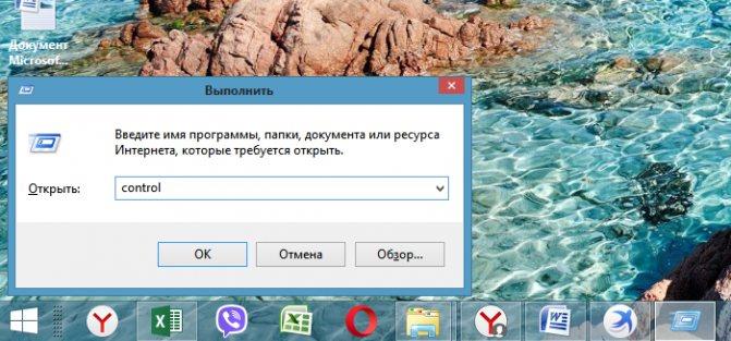 besprovodnaya-set-net-podklyucheniya.jpg
