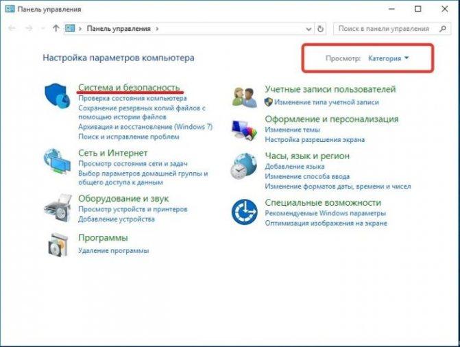 besprovodnaya-set-net-podklyucheniya2.jpg
