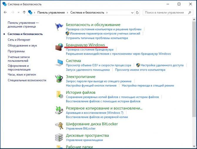 besprovodnaya-set-net-podklyucheniya3.jpg