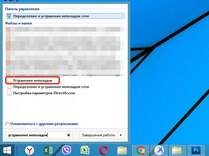 besprovodnaya-set-net-podklyucheniya6.jpg