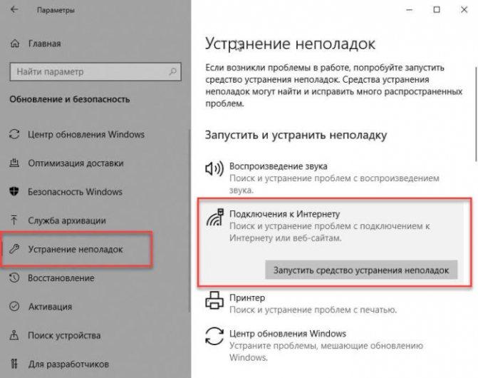 besprovodnaya-set-net-podklyucheniya8.jpg