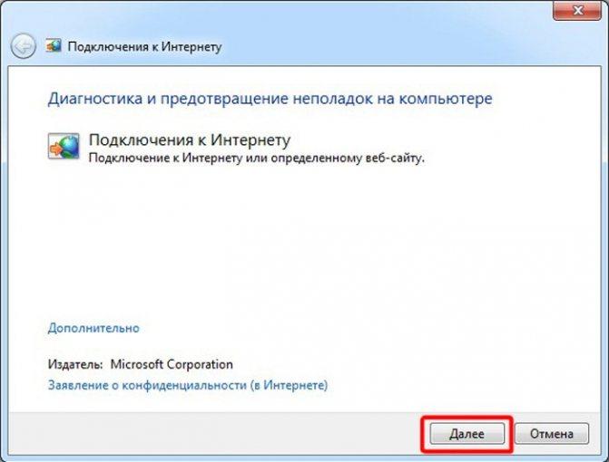 besprovodnaya-set-net-podklyucheniya9.jpg