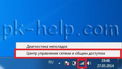 Internet-Wi-Fi-1.jpg