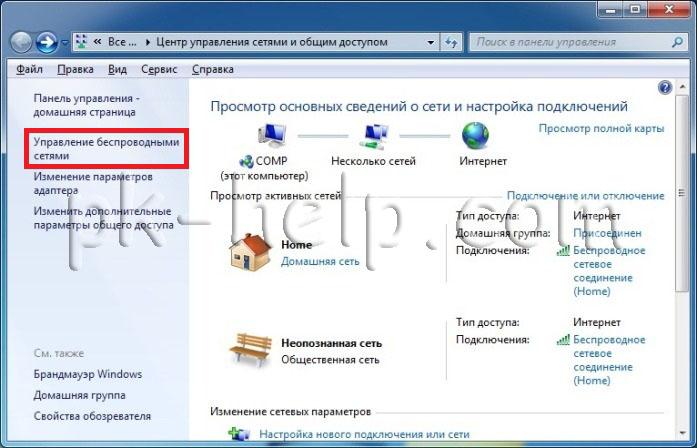No-Wi-Fi-Internet-50.jpg