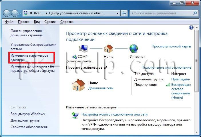 Internet-Wi-Fi-7.5.jpg
