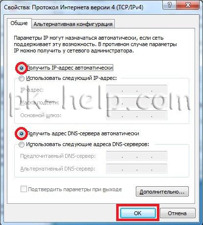 No-Wi-Fi-Internet-61.jpg