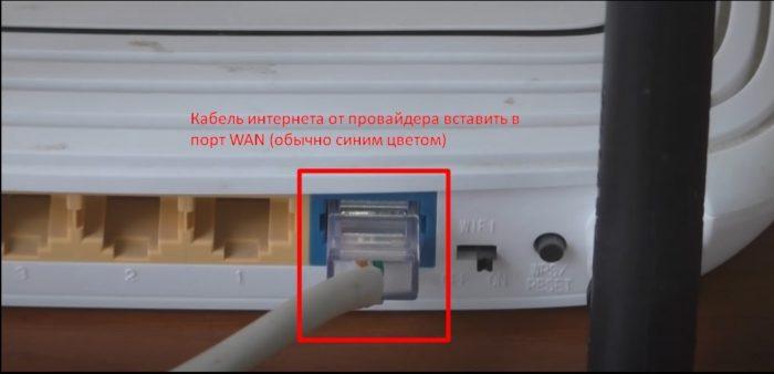 kabel-provajdera1-700x338.jpg